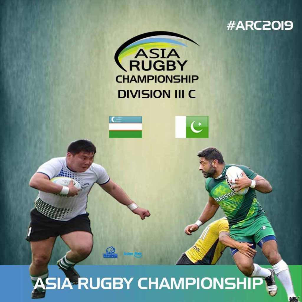 Pakistan Rugby Union » Asia Rugby Championship Div 3C Game 1